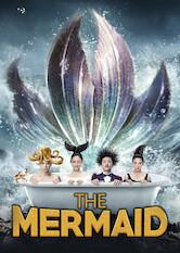Search netflix The Mermaid