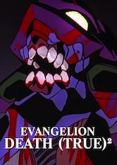 Search netflix Evangelion: Death(True)2 / Evangelion: Death (True)² / 新世紀エヴァンゲリオン劇場版 シト新生  / Shin seiki Evangelion Gekijô-ban: Shito shinsei