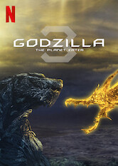 Search netflix GODZILLA The Planet Eater